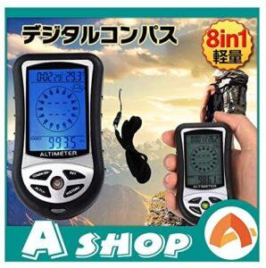 デジタルコンパス A-leaf 登山コンパス デジタル高度計 携帯気圧計 夜間使用可能 天気予報付き 羅針盤 カレンダー 超軽量 A-leaf