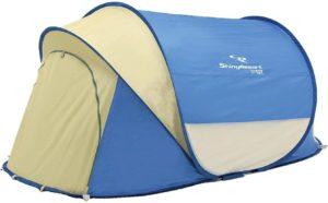 キャプテンスタッグ(CAPTAIN STAG) キャンプ用品 テント シャイニーリゾート ポップアップシェルターUV ブルーUA-4|キャプテンスタッグ(CAPTAIN STAG)