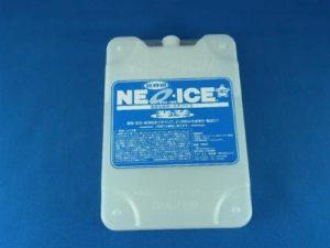 ネオアイスPro ハード 550ml -16℃が16時間 超強力保冷剤|ネオアイス
