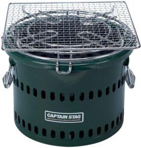バーベキュー BBQ用 七輪 炭焼き名人万能水冷式 [1~2人用]M-6482|キャプテンスタッグ(CAPTAIN STAG)