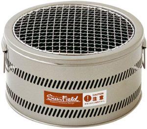 ホンマ製作所 SunField 炭焼きグルメ M-280(S) シルバー|キャンパーズコレクション