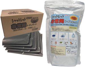 汚物袋つき!水を使わない携帯・簡易・非常用トイレ シャットレット50回分