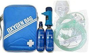 〔F〕携帯酸素吸入器 活気ゲン2(残量ゲージなし・携帯用バッグ付き)