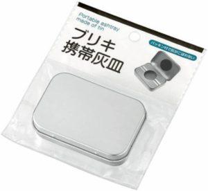 エコー金属 ブリキ携帯灰皿 0847-082