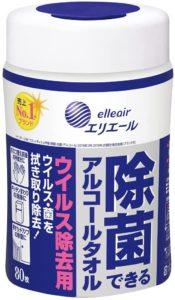 エリエール ウェットティッシュ 除菌 ウイルス除去用 アルコールタイプ ボトル 本体 80枚 除菌できるアルコールタオル | 使い捨てクロス | 通販