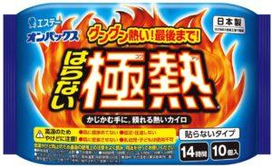 オンパックス 極熱 貼らないカイロ 高温タイプ 10枚入【日本製/14時間持続】 | オンパックス | ドラッグストア