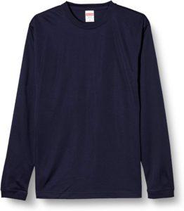 Amazon | (ユナイテッドアスレ)UnitedAthle 4.7オンス ドライ シルキータッチ ロングスリーブTシャツ 508901 [メンズ] | Tシャツ・カットソー 通