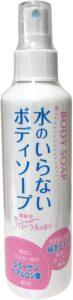 水のいらないボディーソープ 200ml | 朝日化学 | ボディソープ 通販