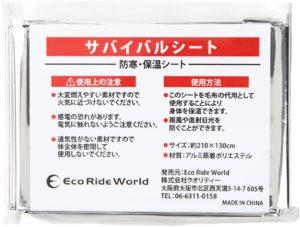 Eco Ride World サバイバルシート アルミ ウーバー 防寒 防災 緊急 非常 用 (1) sabage_118-01: ホーム&キッチン
