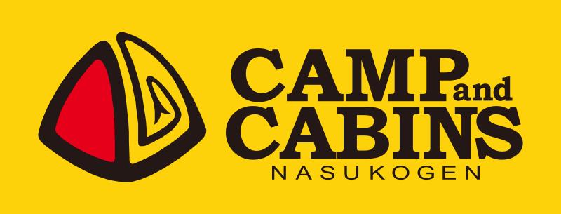 こどもにきゃんぷ!キャンプ・アンド・キャビンズ那須高原(北関東/栃木県)| 初心者にも安心のコテージ!