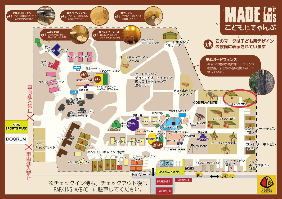 施設案内HP-MAP_AUTOTAKIBI.jpg