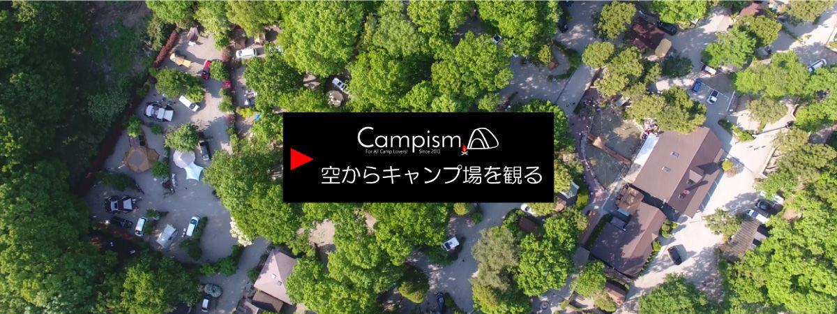 キャンプ アンド キャビン ズ 那須 高原