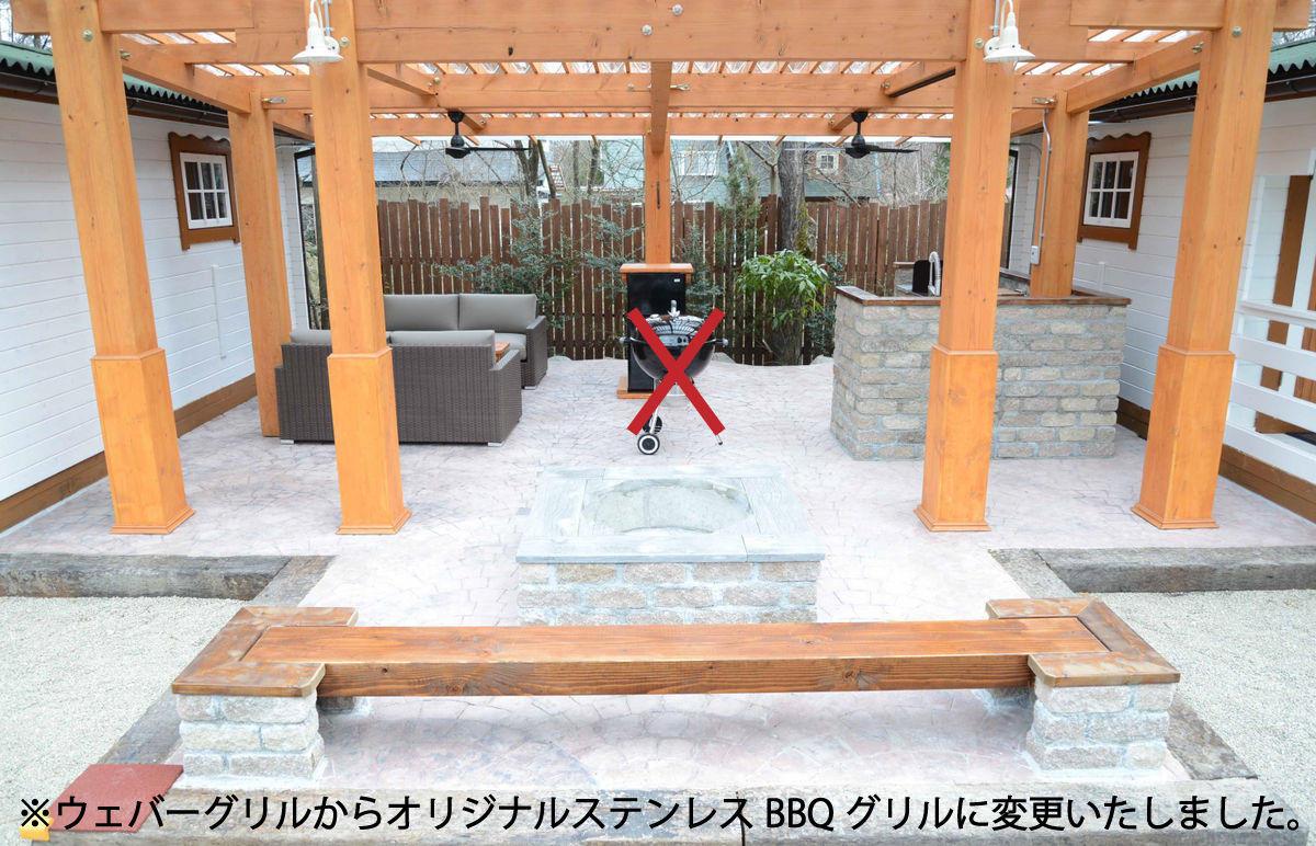 KR2_grill.jpg