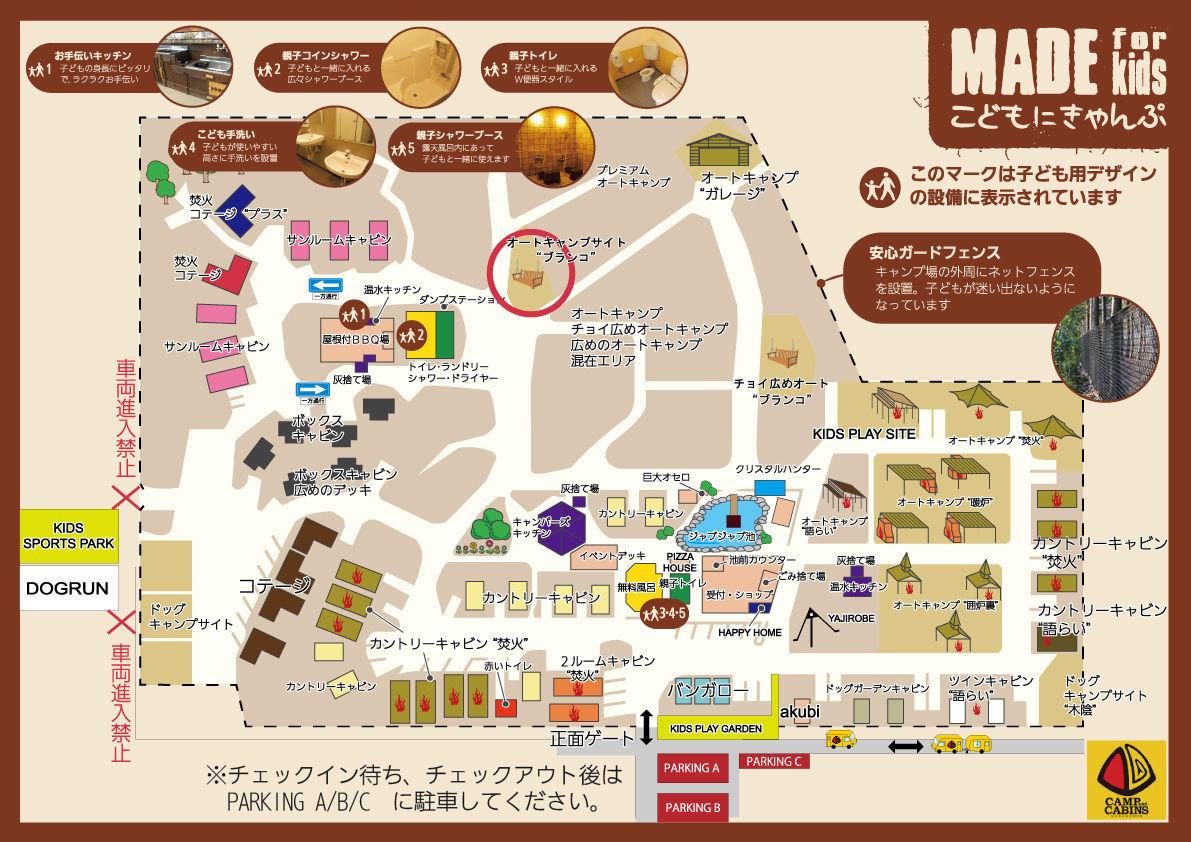 施設案内HP-MAPオートブランコ.jpg