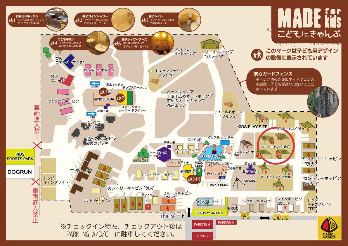 施設案内HP-MAP_DANRO.jpg
